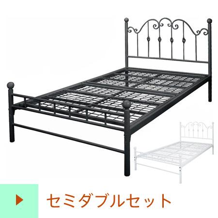 セミダブルベッド cind b-style ( 姫系 姫スタイル ヨーロピアン ベッド ベッドフレーム 寝具 寝室 送料無料 )