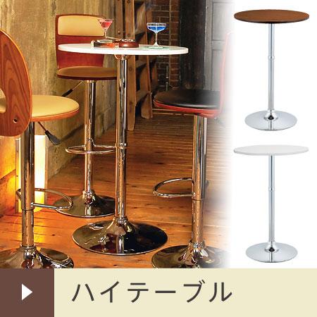 テーブル脚 アジャスター付 角脚 高さ67.5cm ホワイト(5本セット)