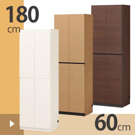 壁面収納 キャビネット walls 幅60cmタイプ( 収納棚 本収納 書棚 オープンラック 木製 収納家具 壁面家具 リビング壁面収納 多目的ラック 本棚 書類収納 送料無料 )