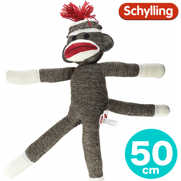 かわいくてブサイクな靴下のおさるさん Schylling シリング ソックモンキー Sock Monkey ぬいぐるみ 靴下のお猿さん お猿ちゃん サル 返品不可 猿 激安通販販売 大きめサイズ ガールズ 子供 キッズ 男の子 トラディショナル クラシック ボーイズ 女の子 ベビー 約50cm NEW