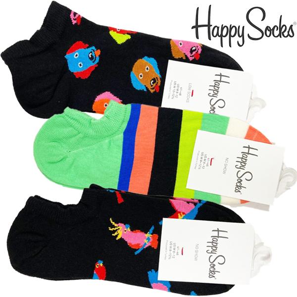 男女兼用■メール便可 Happy Socks ハッピーソックス デザインがキュートな SALE開催中 靴下 わんこ ボーダー 鳥 ユニセックス 女性 セットアップ メンズ 男性 アンクル レディース 全3種 短め