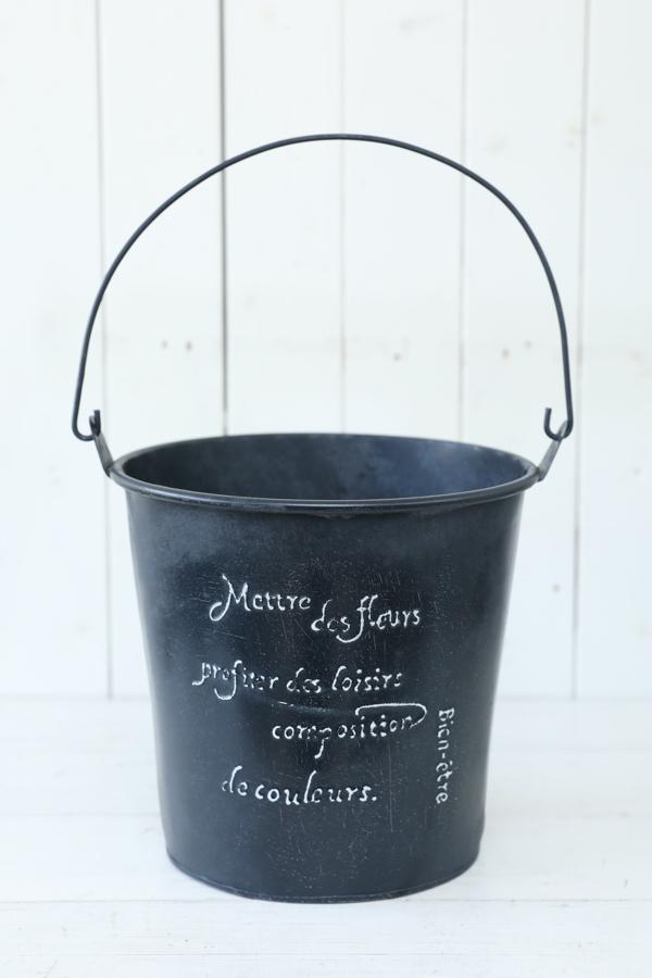UN373 サインインクジャルダンバケット 商い ブラック☆ジャンクでオシャレなブリキの植木鉢 Sサイズ メーカー再生品