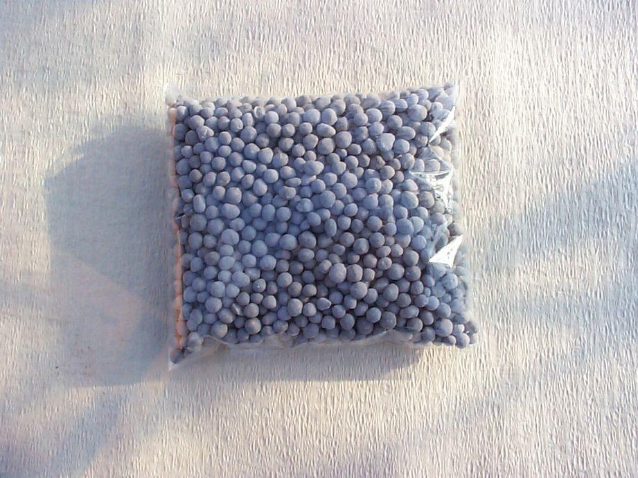 出荷 ガーデニングの肥料 送料0円 600g