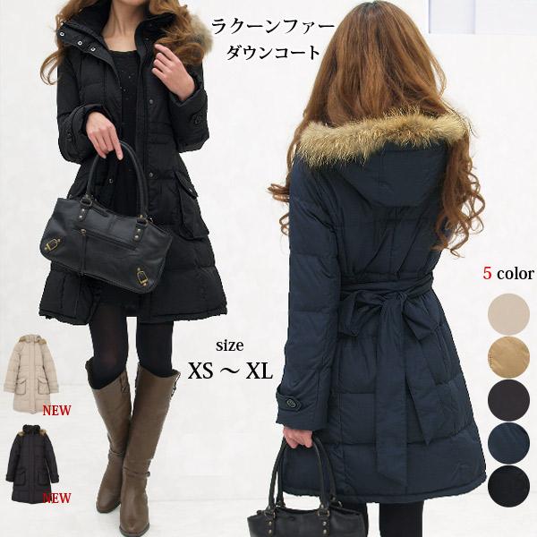 【レディース】真冬の防寒着、軽くて暖かい!おすすめのダウンコートは?(ダウン80%以上)