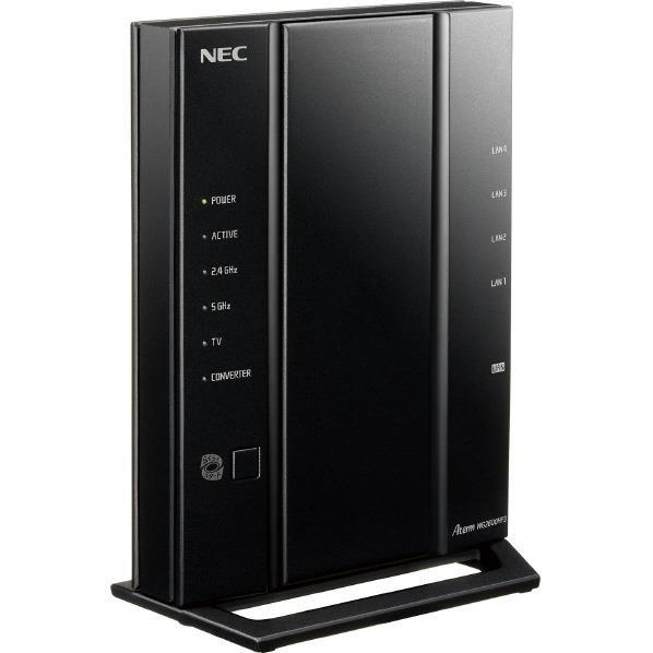 NEC Aterm PA-WG2600HP3