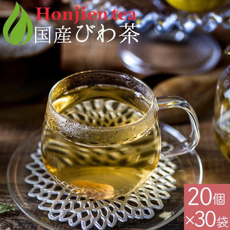 国産 びわ茶 3g x 20p x 30袋 ( 1800g ティーバッグ ) ほんぢ園 < びわの葉茶 びわの葉 ノンカフェイン > 送料無料 /セ/