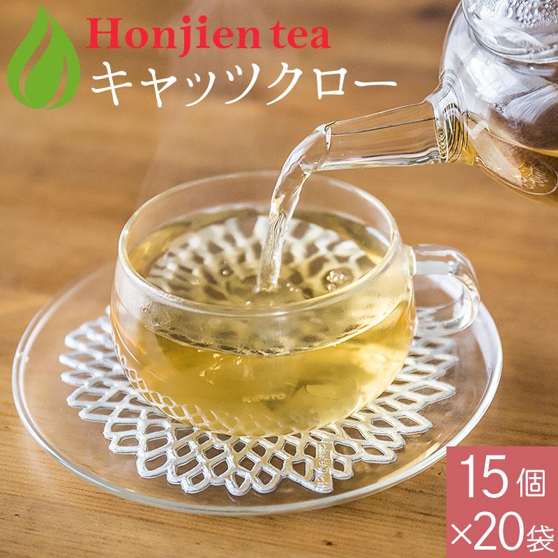 キャッツクロー茶 4g 4g x 15p 15p x 20袋 ( ( 1200g ティーバッグ ) 送料無料 /セ/, GAOS:c9aed4bb --- officewill.xsrv.jp
