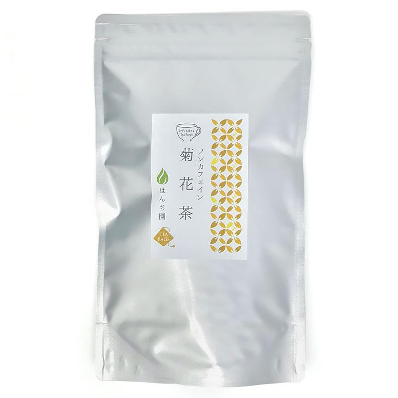 ● 菊花茶 3g x 15p 菊茶 ( 45g ティーバッグ ) ほんぢ園 < 菊茶 ノンカフェイン >  /セ/【PT2】