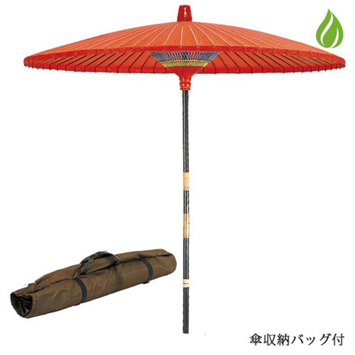 【ポイント5倍!】T【茶道具 野点傘】2.5尺 茶席用野点傘 2点セット(本体+収納バッグ) 【宅配便配送】 のだてがさ インテリア 和傘 送料無料