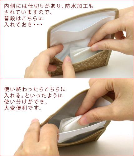 ■【茶道具 茶巾入】小茶巾入 名物裂 柄おまかせ 【追跡メール便対応】