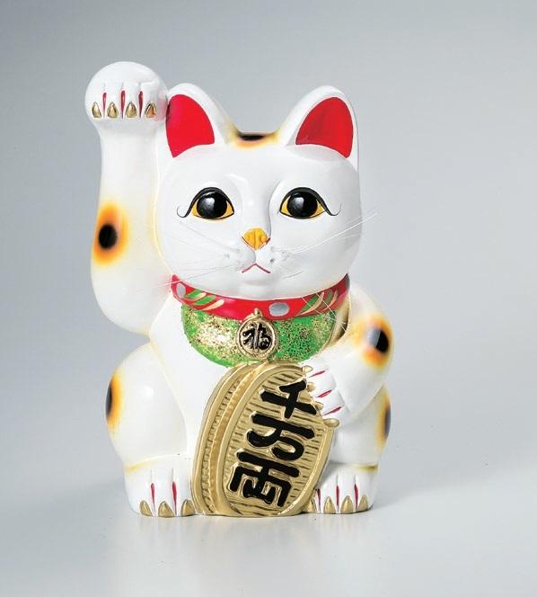 送料無料(沖縄 離島除く)福来る・・開運 白手長小判猫 招き猫 招きネコ 右手 13号 常滑焼
