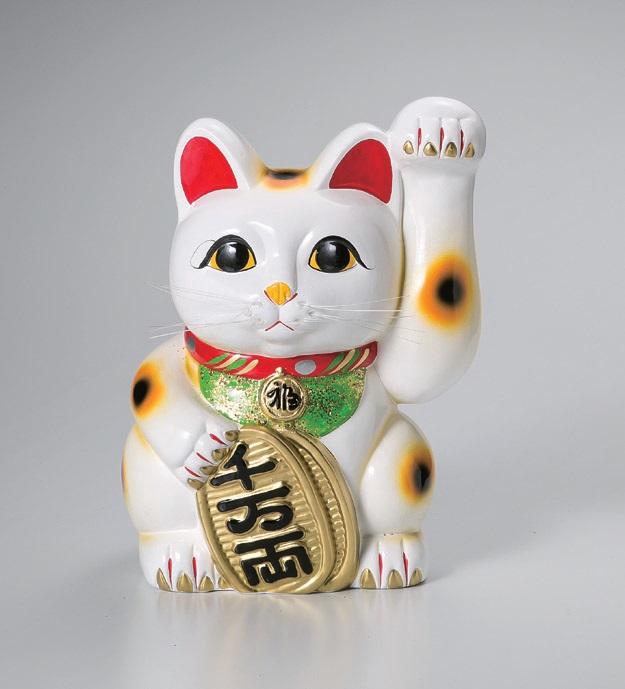 送料無料(沖縄 離島除く) 福来る・・開運 招き猫 招きネコ 白手長小判猫左手 13号 常滑焼