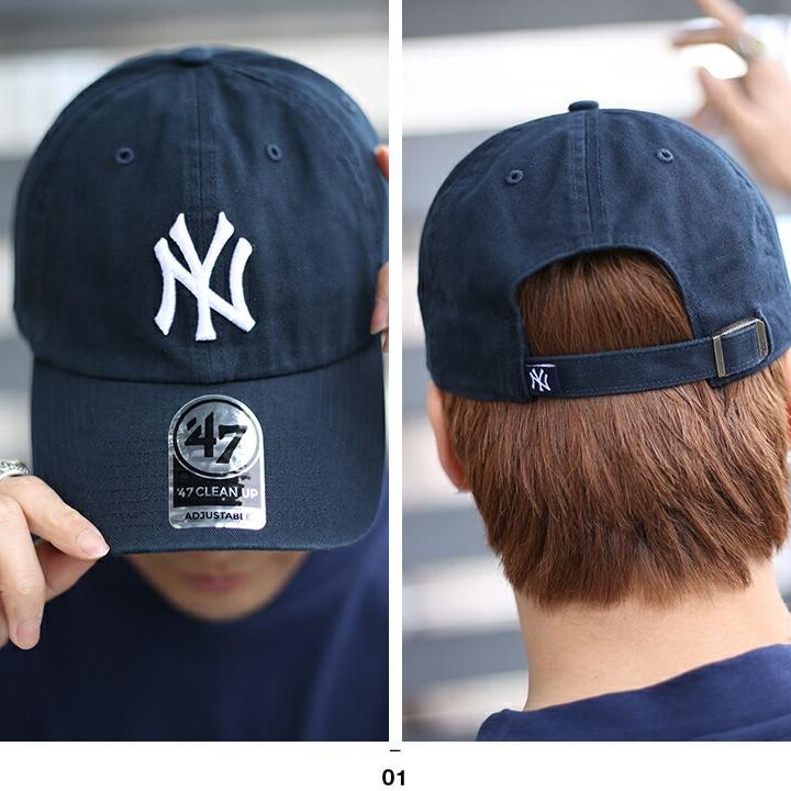 47 ローキャップ ボールキャップ 帽子 【B-RGW17GWS-HM】 フォーティーセブンブランド 47BRAND ニューヨーク ヤンキース おしゃれ CAP MLB 公式 メジャーリーグ 大リーグ 刺繍 紺 男女兼用 b系 ヒップホップ ストリート系 メンズ レディース 正規品 ギフト