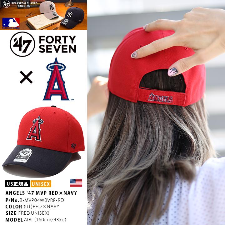 on sale 1eecd ae1c3 ... Los Angeles Angels hat cap men gap Dis low cap ball cap CAP forty seven  brand ...