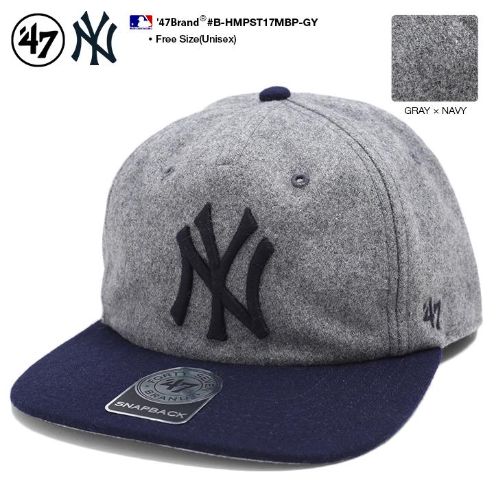 Fサイズ ランキング1位獲得 47 キャップ 47brand ニューヨーク ヤンキース 帽子 メンズ レディース 割引 春夏秋冬用 グレー MLB NY かっこいい ロゴ cap おしゃれ ストリート系 ゴルフ フォーティセブン アメカジ スナップバック メルトン ヒップホップ B-HMPST17MBP-GY 出色 深め