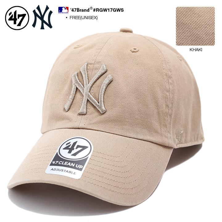 Fサイズ ランキング1位獲得 47 キャップ 47brand ニューヨーク ヤンキース ご予約品 帽子 ローキャップ メンズ レディース 春夏秋冬用 カーキ MLB おしゃれ ロゴ RGW17GWS ゴルフ アメカジ ストリート系 cap フォーティセブン ブランド NY b系 かっこいい ヒップホップ 新商品 新型 ファッション