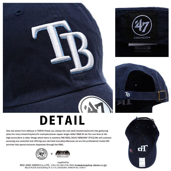 フォーティーセブンブランド 47BRAND 帽子 キャップ ローキャップ ボールキャップ CAP メンズ レディース 系 ヒップホップ ストリート系 ファッション ブランド タンパベイ レイズ メジャーリーグ ベースボール 大リーグ 刺繍 かっこいい おしゃれ ギフト RGW30GWS