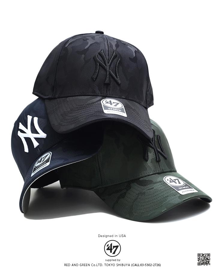 1bb411140951e Fashion MLB major leagues Major League JGSWM17TVS where hip-hop street  system fashion New York Yankees nylon camouflage handle adult one point ...