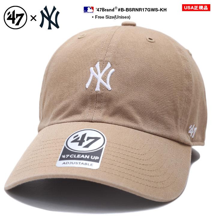 Fサイズ ランキング1位獲得 47 キャップ 47brand ニューヨーク ヤンキース 安い 激安 プチプラ 高品質 帽子 バースデー 記念日 ギフト 贈物 お勧め 通販 ローキャップ メンズ レディース 春夏秋冬用 カーキ MLB b系 おしゃれ ゴルフ ファッション アメカジ ブランド ストリート系 フォーティセブン ロゴ かっこいい ヒップホップ B-BSRNR17GWS-KH cap NY