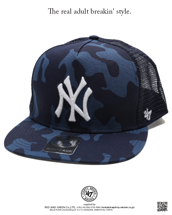 Fashion men gap Dis cap snapback forty seven brand 47BRAND New York Yankees  hat CAP MLB Major League embroidery USA model dark blue camouflage pattern