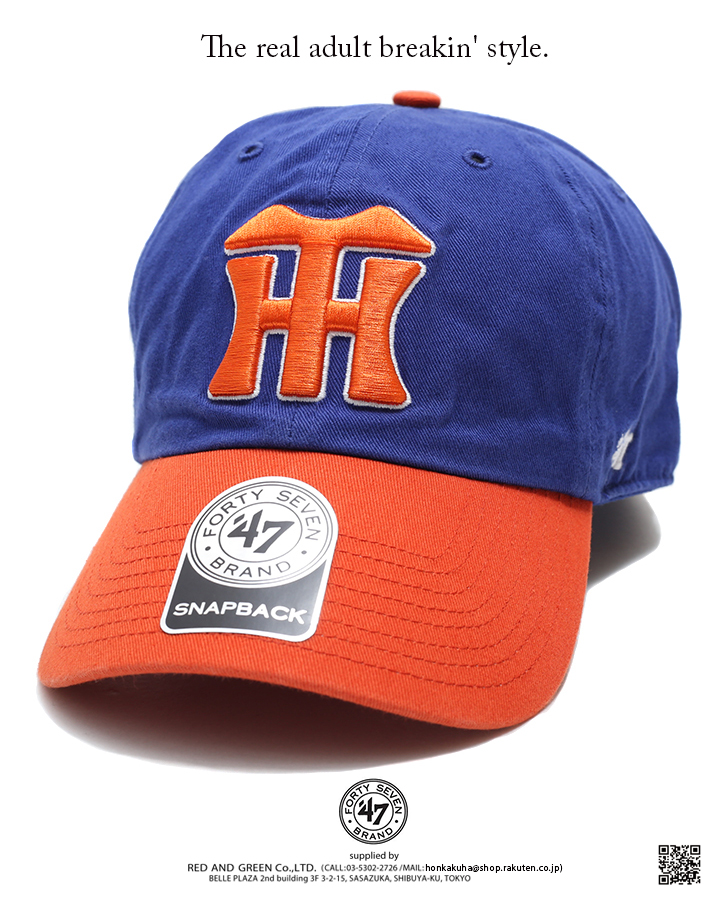 Fashion men gap Dis low cap hat forty seven brand 47BRAND Hanshin Tigers  ball cap hat CAP NPB Japan professional baseball embroidery USA model blue