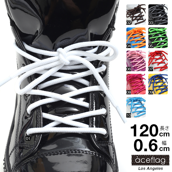 Shoelaces Length Guide – Shoelaces Express