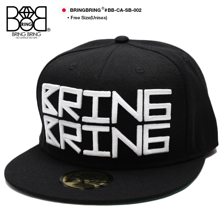 b of hip-hop street of fashion mens hats «BRAND NEW LOGO» BRINGBRING bling CAP  Snapback Cap logo 3D embroidery black green men and women and for F size ... bb34019fad5d