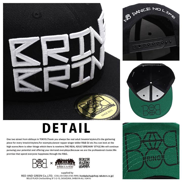 b468b47665d b of hip-hop street of fashion mens hats «BRAND NEW LOGO» BRINGBRING bling CAP  Snapback Cap logo 3D embroidery black green men and women and for F size ...