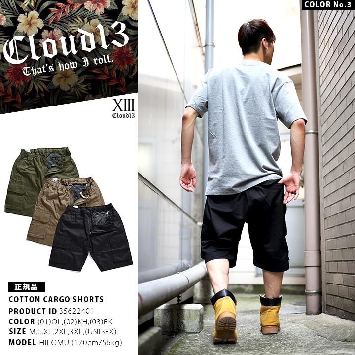 Olive Grey Free Postage!! Black Mens Cotton Shorts Size S to XXL Colour