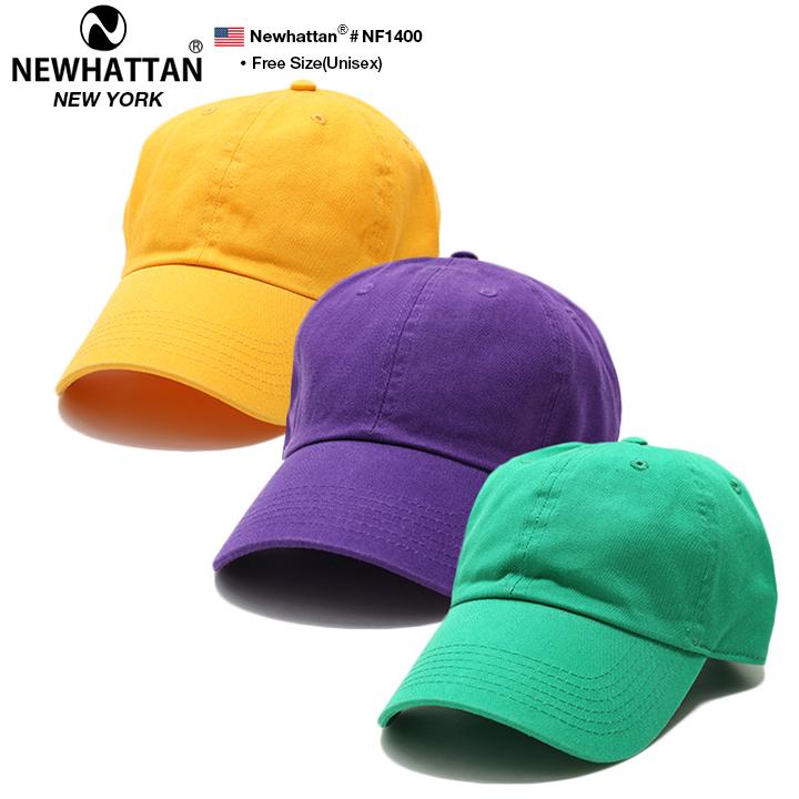 ニューハッタン NEWHATTAN ローキャップ 【NF1400】 メンズ レディース CAP 帽子 ベースボール ボールキャップ 無地 シンプル アメカジ ニューヨーク Fサイズ 男女兼用 正規品 b系 ヒップホップ ストリート系 ファッション ギフト