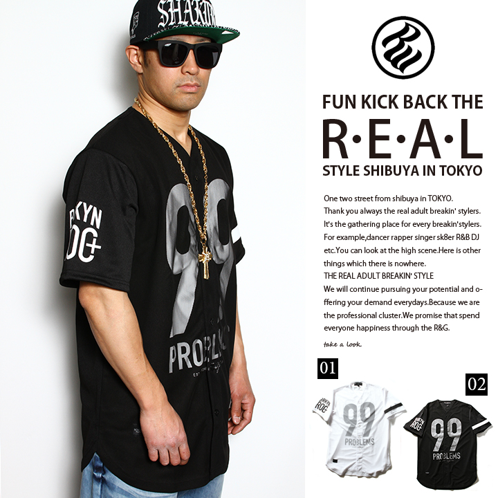 honkakuha rakuten global market b series fashion hip hop hiphop streetwear large size store. Black Bedroom Furniture Sets. Home Design Ideas