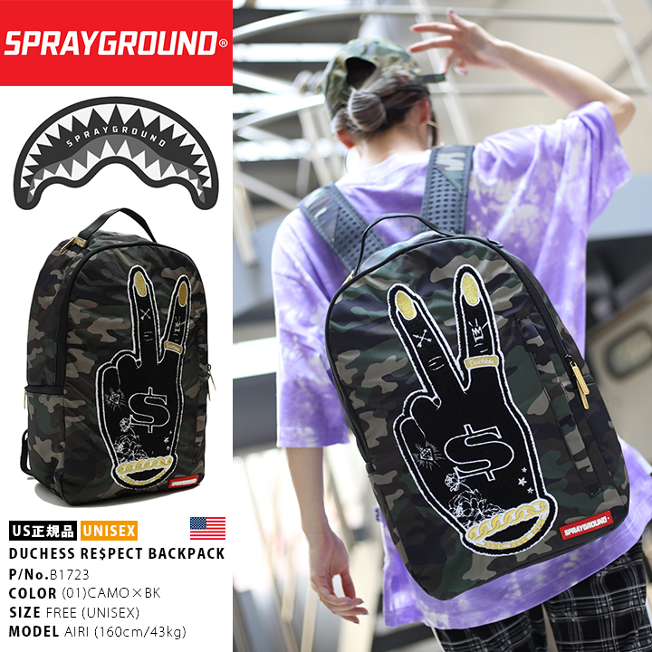 Sprayground Respect Camo Backpack