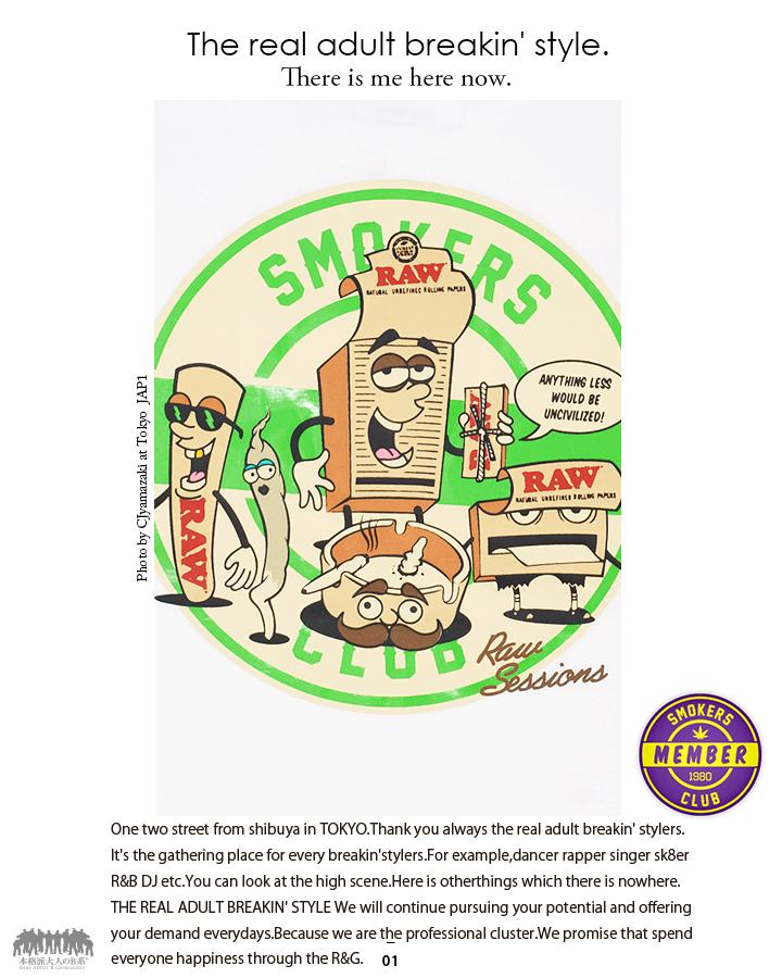 b派嘻哈街道系的时装人分歧D T恤SMOKERS CLUB吸烟者祖卡爱MARK ECKO设计印度大麻海绵炸弹L XL 2XL 3XL大的尺寸黑白正规的物品02P03Dec16