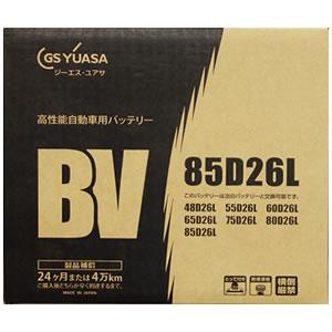 ●ポイント14.5倍●BV-85D26L(BV85D26L)【GSユアサ】(UN-85D26L(UN85D26L)ユニスターバッテリーの後継) [99]