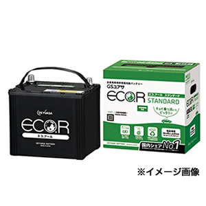 ●ポイント14.5倍●EC-85D26L(EC85D26L)【GSユアサ】Eco.R(エコ.アール)バッテリー ECT-85D26L(ECT85D26L)、ECW-85D26L(ECW85D26L)の後継バッテリー [99]