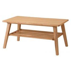 ●ポイント5倍●天然木北欧スタイル ソファダイニング 【Milka】ミルカ ローテーブル【代引不可】 [4D] [00]