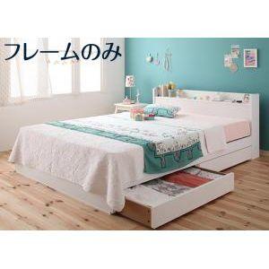●ポイント4.5倍●棚・コンセント付き収納ベッド Fleur フルール ベッドフレームのみ 専用リネンなし ダブル レギュラー丈[L][00]