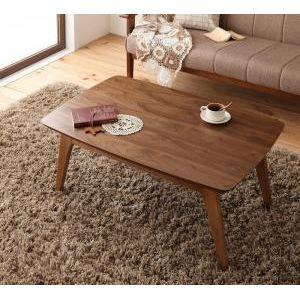 ●ポイント4.5倍●天然木ウォールナット材 北欧デザインこたつテーブル new! 【Lumikki】ルミッキ/長方形(90×60) 【※掛け敷き布団は付属しません】[00]