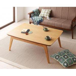 ●ポイント5倍●天然木オーク材 北欧デザインこたつテーブル 【Trukko】トルッコ/長方形(105×75) [00]