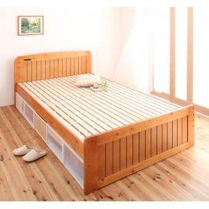 ●ポイント4.5倍●高さが調節できる!コンセント付き天然木すのこベッド【Fit-in】フィット・イン/セミダブル【代引不可】 [1D] [00]