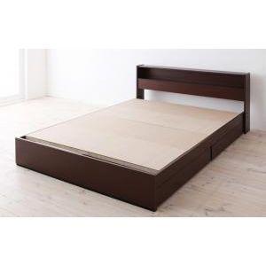 ●ポイント4.5倍●棚・コンセント付き収納ベッド【Sign】サイン フレームのみ ダブル[L][00]