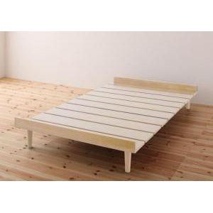 ●ポイント5倍●ショート丈北欧デザインベッド Pieni ピエニ ベッドフレームのみ セミシングル ショート丈[00]