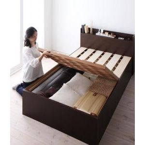 ●ポイント4.5倍●シンプルデザイン大容量収納庫付きすのこベッド【Open Storage】レギュラー【フレームのみ】シングル【代引不可】 [4D] [00]