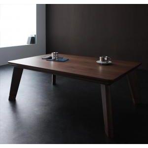 ●ポイント5倍●モダンデザインフラットヒーターこたつテーブル【Valeri】ヴァレーリ/長方形(120×80)[1D][00]