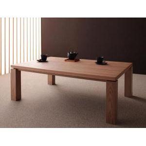 ●ポイント5倍●天然木アッシュ材 和モダンデザインこたつテーブル【CALORE】カローレ/長方形(120×80)[L][00]