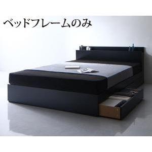 ●ポイント4.5倍●棚・コンセント付き収納ベッド【Umbra】アンブラ【フレームのみ】ダブル[L][00]