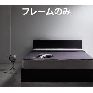 ●ポイント4.5倍●シンプルモダンデザイン・収納ベッド ZWART ゼワート ベッドフレームのみ セミダブル[L][00]