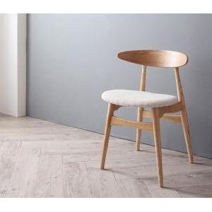 ●ポイント5倍●デザイナーズ北欧ラウンドテーブルダイニング【Rour】ラウール/チェアB(CH33・1脚) [00]