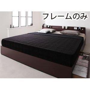 ●ポイント4.5倍●棚・コンセント付収納ベッド EverKing エヴァーキング ベッドフレームのみ キング[L][00]