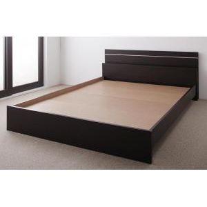 ●ポイント4.5倍●親子で寝られる・将来分割できる連結ベッド JointEase ジョイント・イース ベッドフレームのみ ダブル[4D][00]